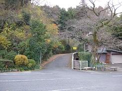 ohyama iriguchi