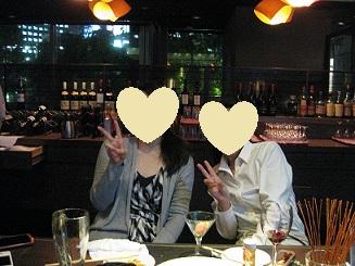 jyoshi-kai.jpg
