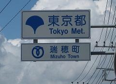 tokyo-to.jpg