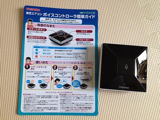 sigoto_12_06_saku_014.jpg