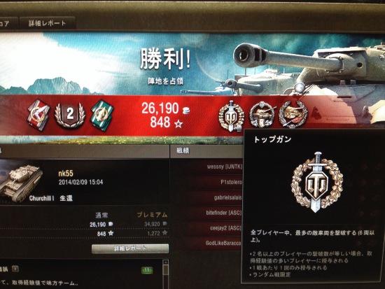 sigoto_14_002.jpg
