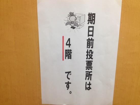 sigoto_saku13_015.jpg