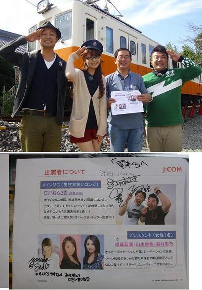 テレビ取材4