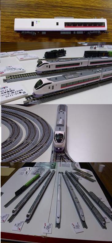 E657-2