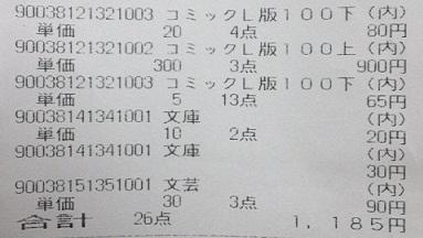 mini_120517_2245.jpg