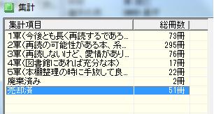 shihon3.png