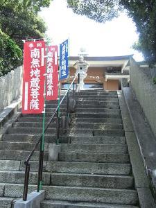 すごい階段~!