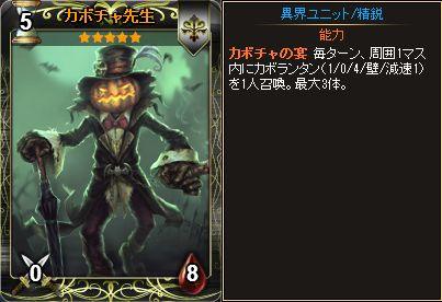20141022_pack04[1]