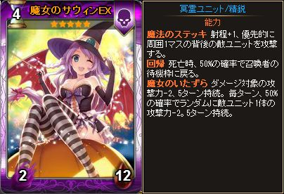 20141022_pack06[1]