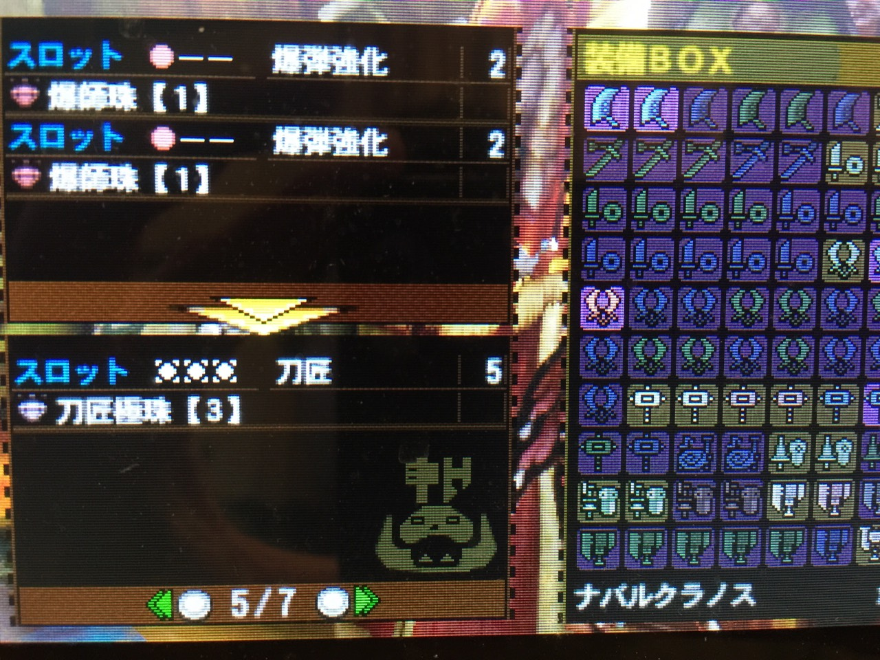 S__3612677.jpg