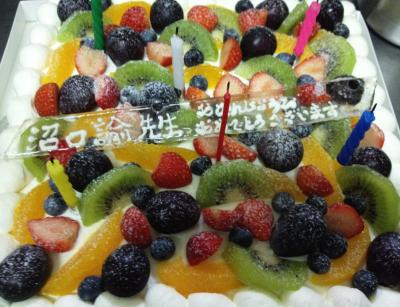変換 ~ 沼口先生ケーキ