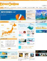 DO_top20120618.jpg