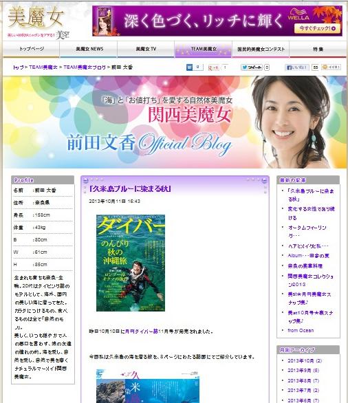 maeda_san.jpg