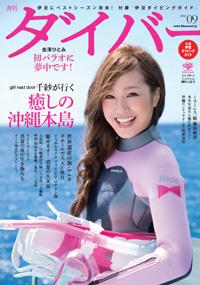 no375-cover.jpg