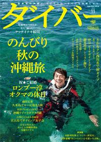 no389_cover.jpg