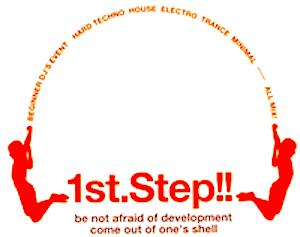 Firststep_logo