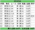 20121013CC.jpg