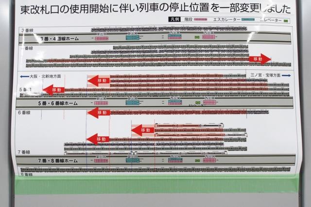 201401207_amagasaki-05.jpg