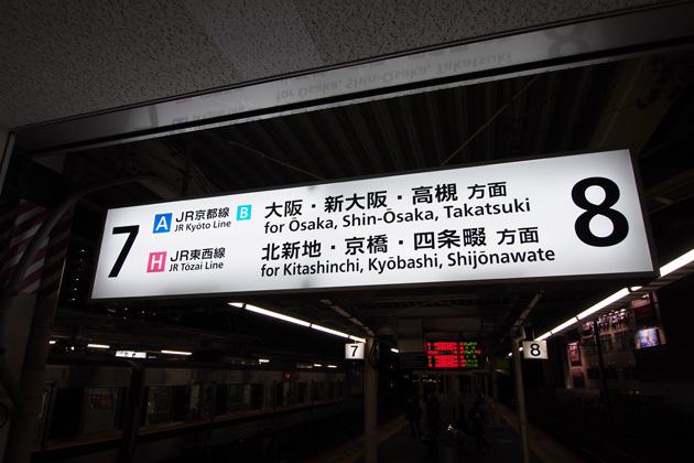 201401207_amagasaki-14.jpg