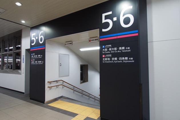 201401207_amagasaki-17.jpg