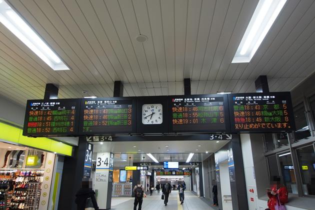 201401207_amagasaki-18.jpg