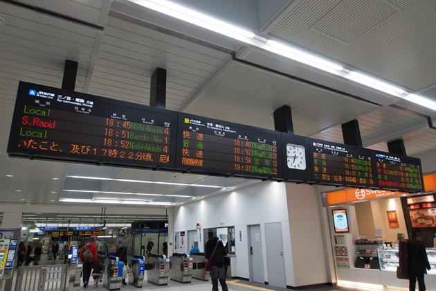 201401207_amagasaki-20.jpg