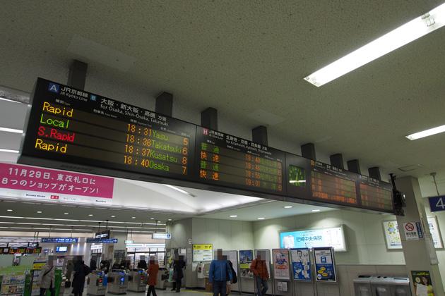 201401207_amagasaki-21.jpg