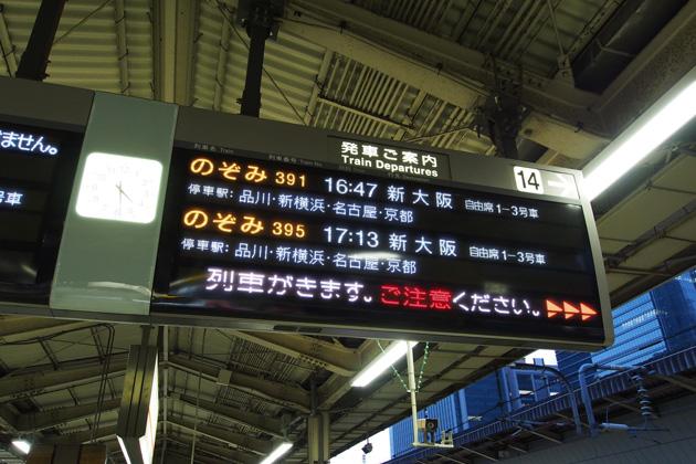 20141130_tokyo-02.jpg