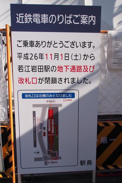 20141213_wakae_iwata-01.jpg