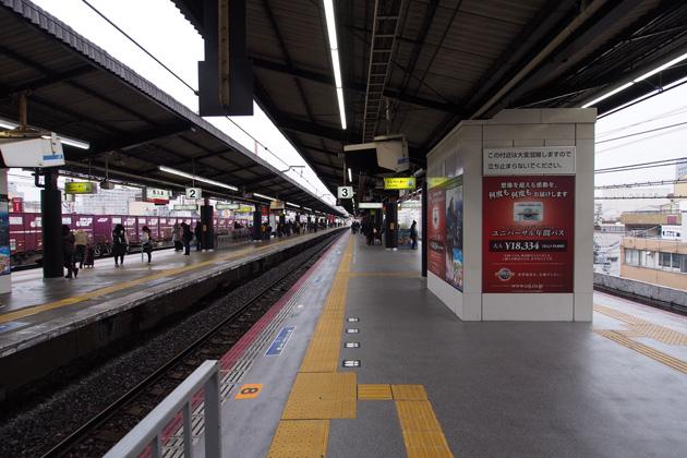 20141220_nishi_kujo-01.jpg
