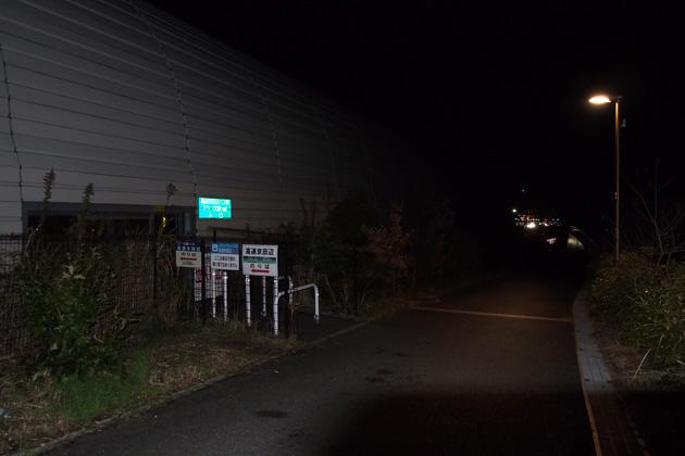 20141221_kosoku_kyotanabe-02.jpg