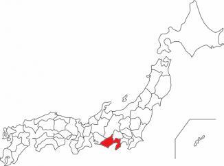 shizuoka (640x475)