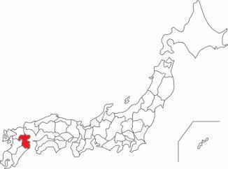 oita (640x475)