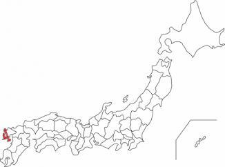 nagasaki (640x475)