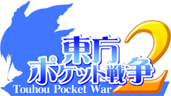 tpw2ロゴ