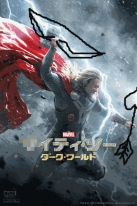 wp_iphone_thor.jpg