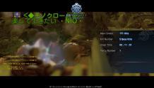 DN 2012-08-20 13-36-04 Mon