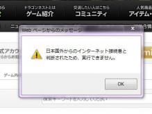 2012y09m27d_180209949.jpg