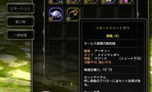DN 2013-02-28 19-10-01 Thu