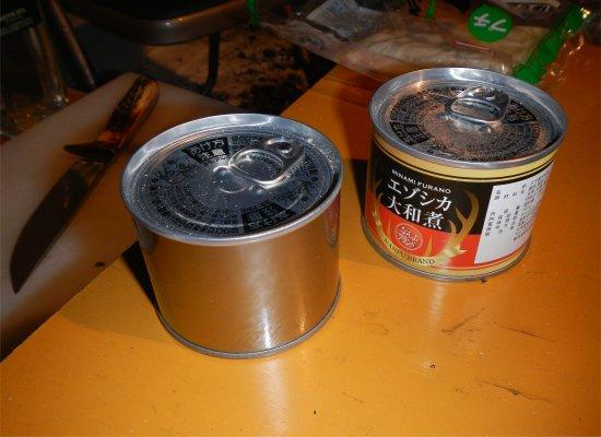 ガレージ焼き肉シリーズ201407