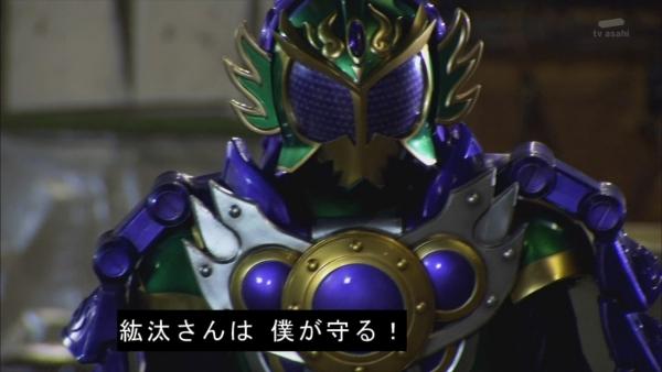 鎧武ep17 2