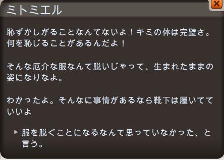 ALX1102_2