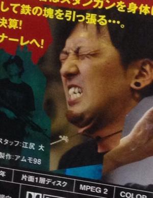 腹切万歳のDVDが! - DOGMA46591...
