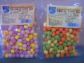 フルーツボーロ&野菜ボーロd