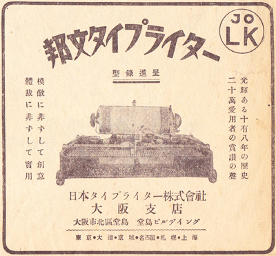 193210311.jpg