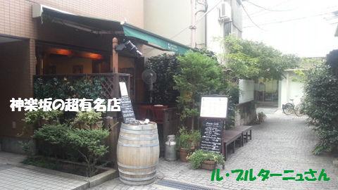 20120926_150417.jpg