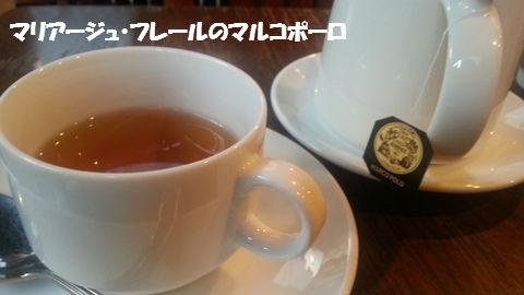 20120926_155431.jpg