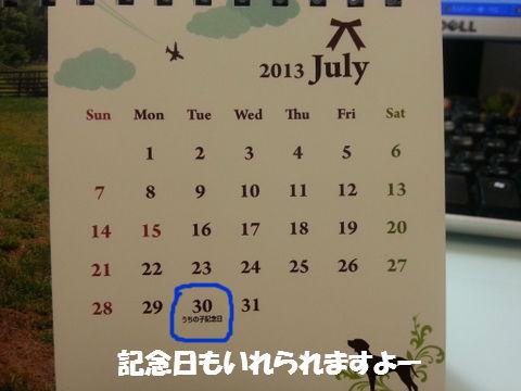20121118_234123.jpg