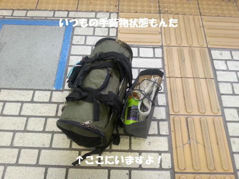 20121119_084712.jpg