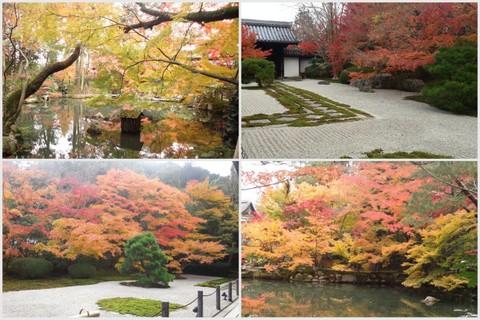 2012京都旅行wもんた2